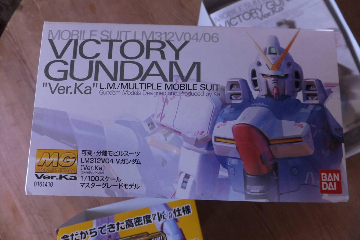 ☆機動戦士Vガンダム MG 1/100 Vガンダム Ver.Ka (限定クリアパーツ付き) 未開封 中古品☆_画像5