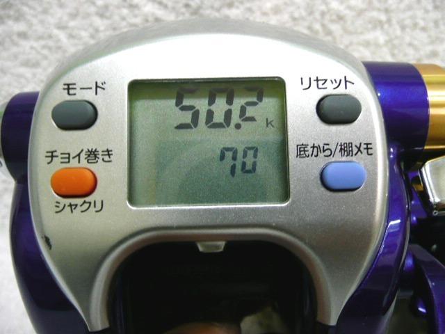 DAIWA HYPER TANACOM 500Fe ダイワ ハイパータナコン 500Fe 電動リール_画像9