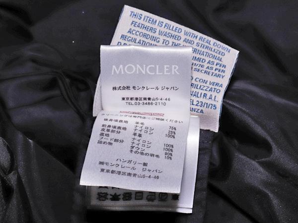 国内正規品 モンクレール 超レアモデル 三種素材ラムレザーアームダウンコート サイズ1 ダウンジャケット ハンガリー製 MONCLER 本物_画像7