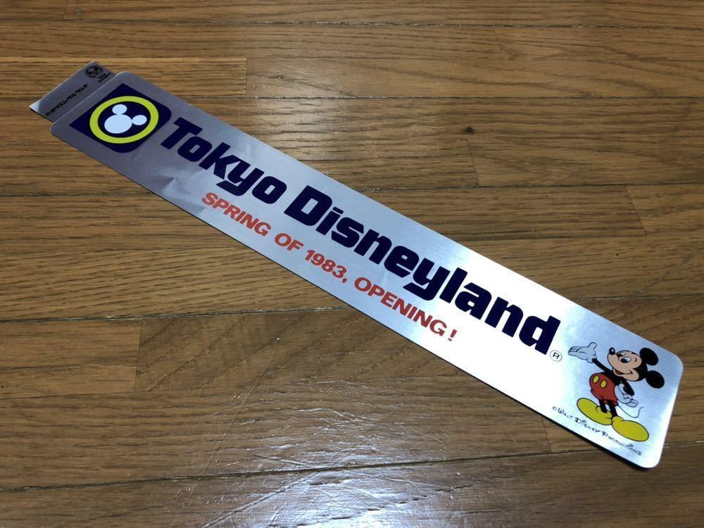 東京ディズニーランド 1983年 オープニング記念 ステッカー【非売品】