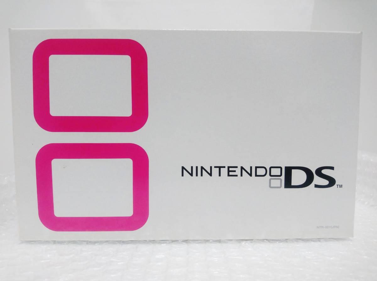 新品 未使用+最初期型 Nintendo DS プラチナシルバー NTR-001 任天堂 本体_画像1