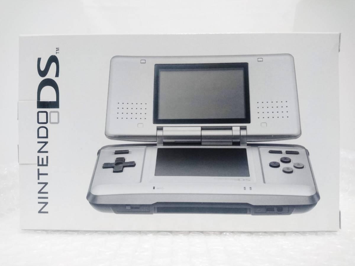 新品 未使用+最初期型 Nintendo DS プラチナシルバー NTR-001 任天堂 本体_画像2
