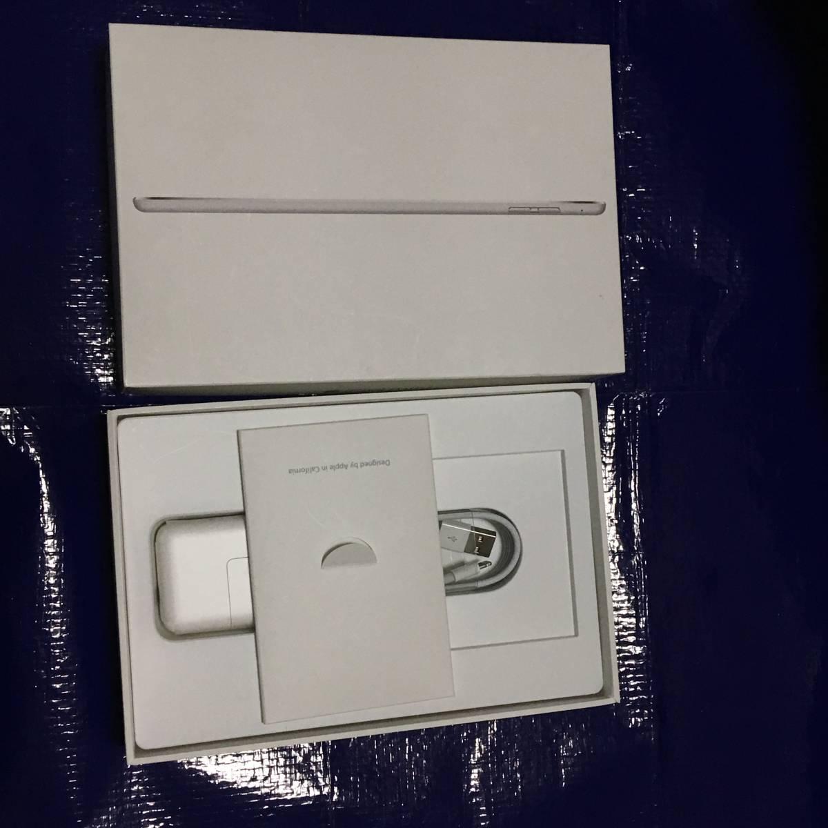 中古 iPad mini 4 Cellular 128GB シルバー Simフリー版_画像7