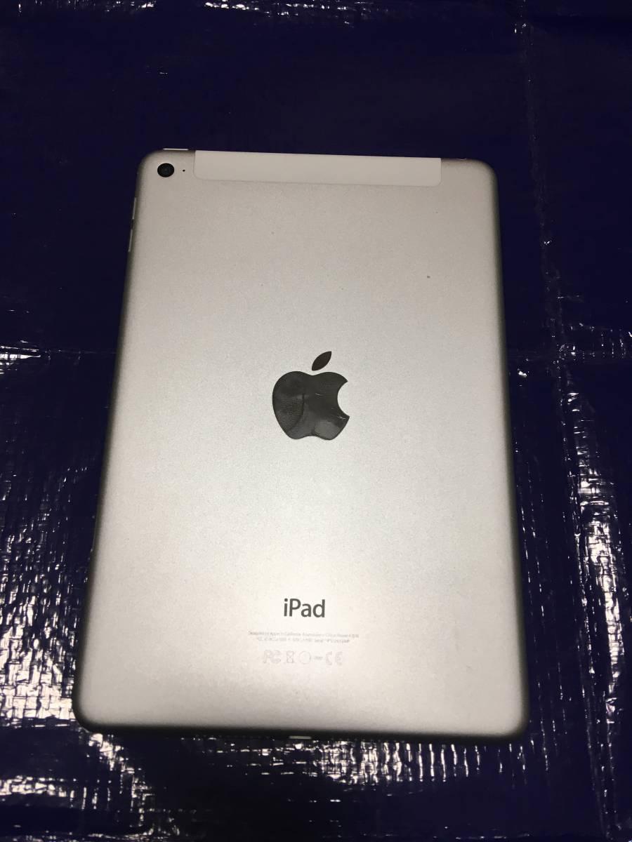 中古 iPad mini 4 Cellular 128GB シルバー Simフリー版_画像2