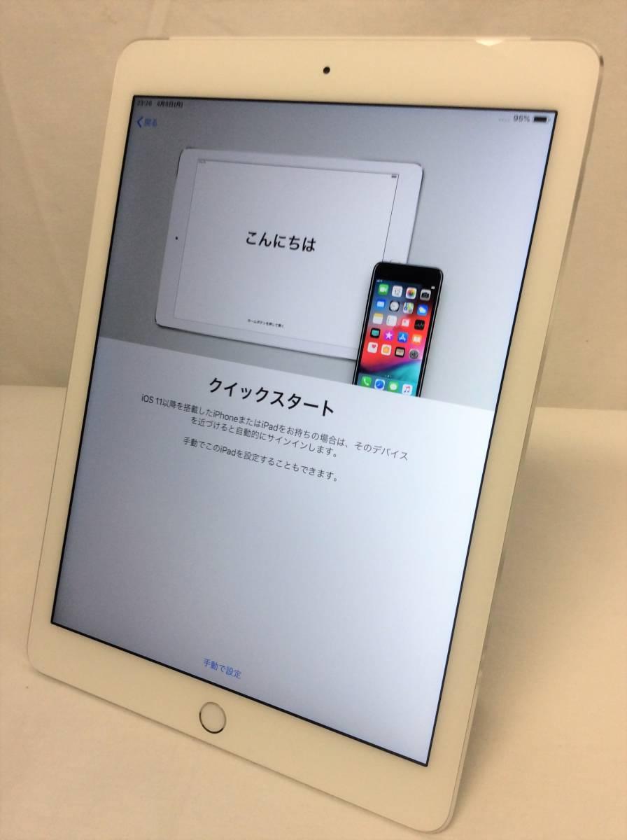 ★美品★docomo★ APPLE iPad Air 2 Wi-Fi + Cellular 16GB シルバー A1567 MGH72J/A (A-4-19-11)