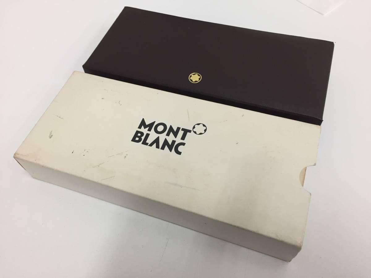 ◆【T4780】MONTBLANC モンブラン 万年筆 マイスターシュテュック No.149 ペン先 4810/M/14C/525刻印 未使用保管品_画像9