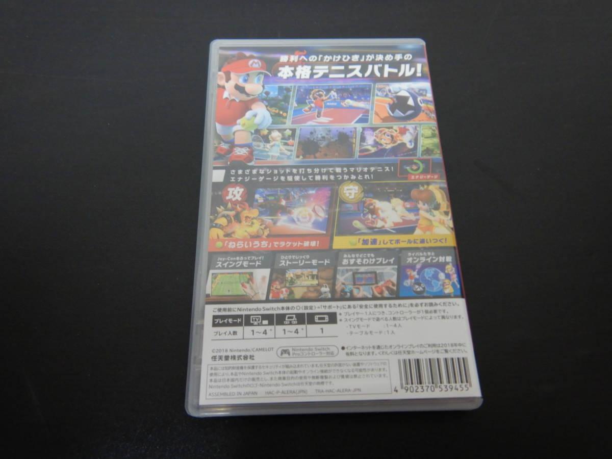 ◆Nintendo Switchソフト マリオテニス エース★ニンテンドー_画像2