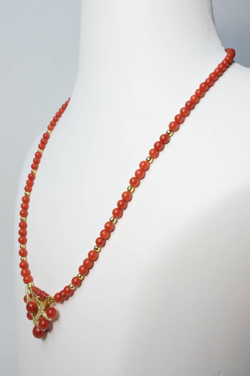 ★ 新春特別値下げ!未使用品 18サンゴ ダイヤ0.33 高級ネックレス 日本製 _画像4