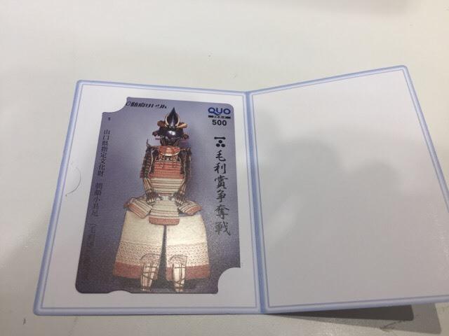 【7169】 防府けいりん 毛利賞争奪戦 クオカード 未使用 500円