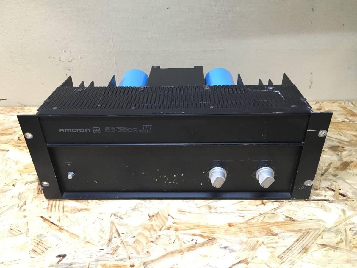 amcron DC300A series 2 パワーアンプ クラウン