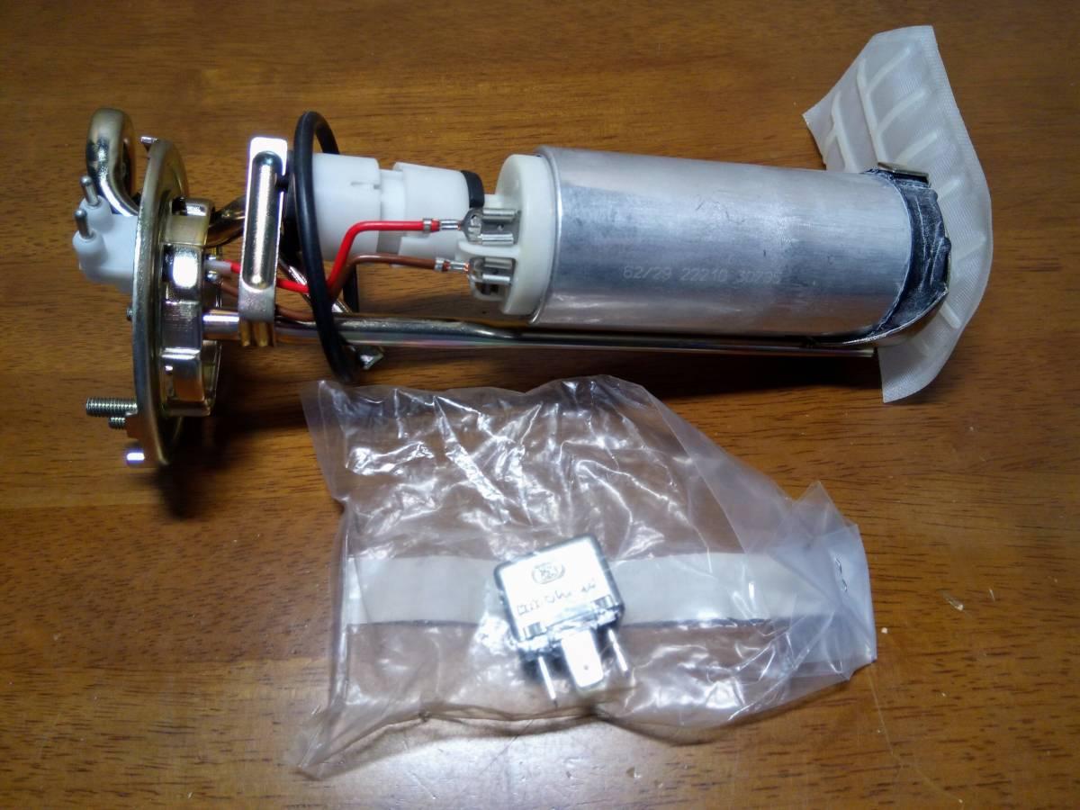 Brand New 16141179711 Fuel Pump For BMW 3 Series E30 316i 316i 318i 320i 325i M3