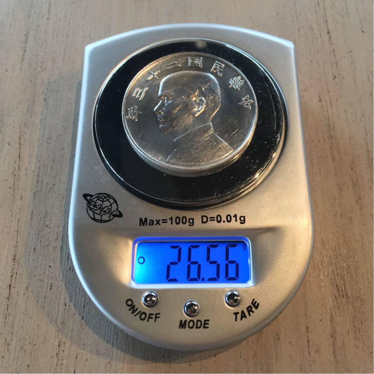 中華民国二十三年 壹圓銀貨 孫文 中国 古銭 硬貨 コイン 帆船 重さ26.56g 径39.5mm 厚み2.3mm_画像3