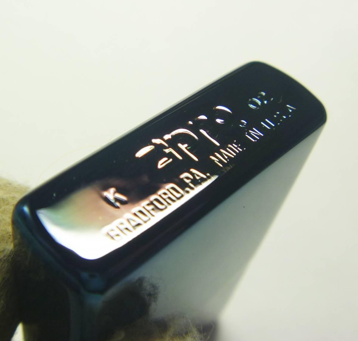 K6087tc 未使用 Zippo ジッポー PVDブルーチタン 富士山A ライター 喫煙 タバコ_画像3