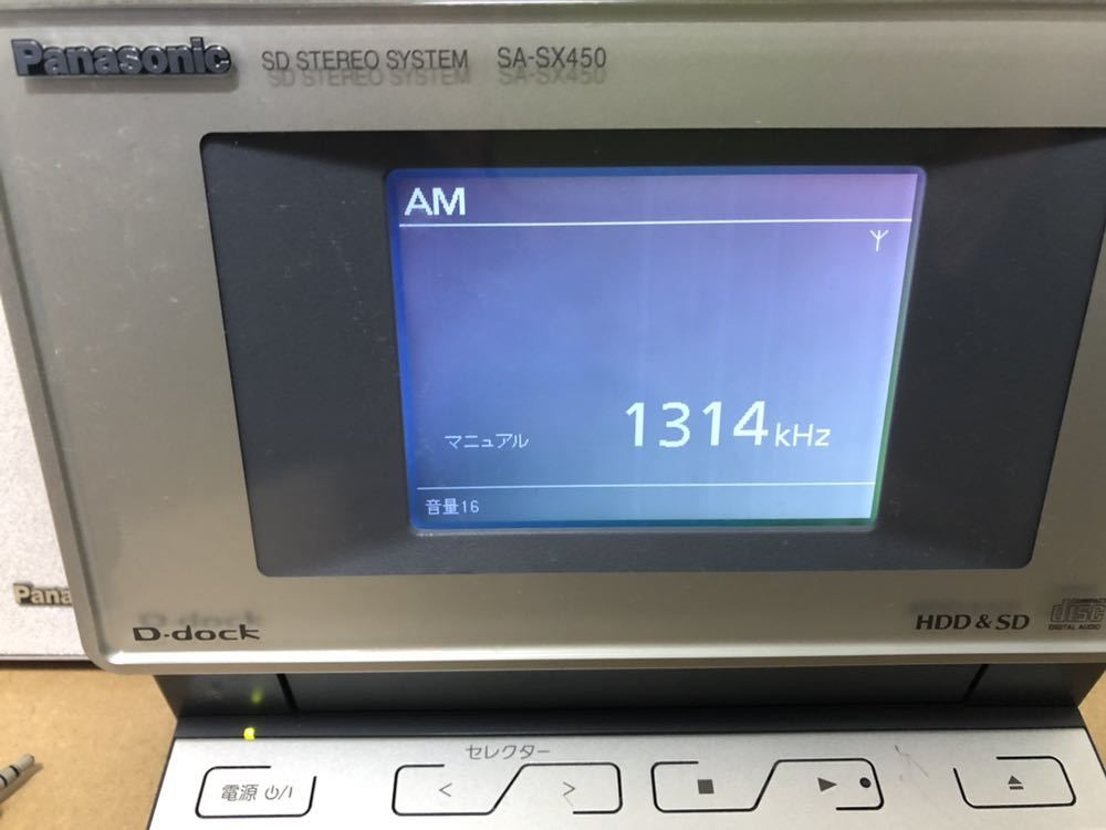 Panasonic HDDコンポ SD ステレオシステム SA-SX450 再生OK_画像6