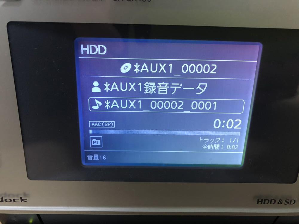 Panasonic HDDコンポ SD ステレオシステム SA-SX450 再生OK_画像5