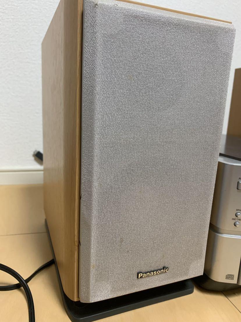 【Panasonic DVD/CD/MDコンポ SA-PM2DVD】パナソニック コンポ 動作確認済み 中古品_画像4