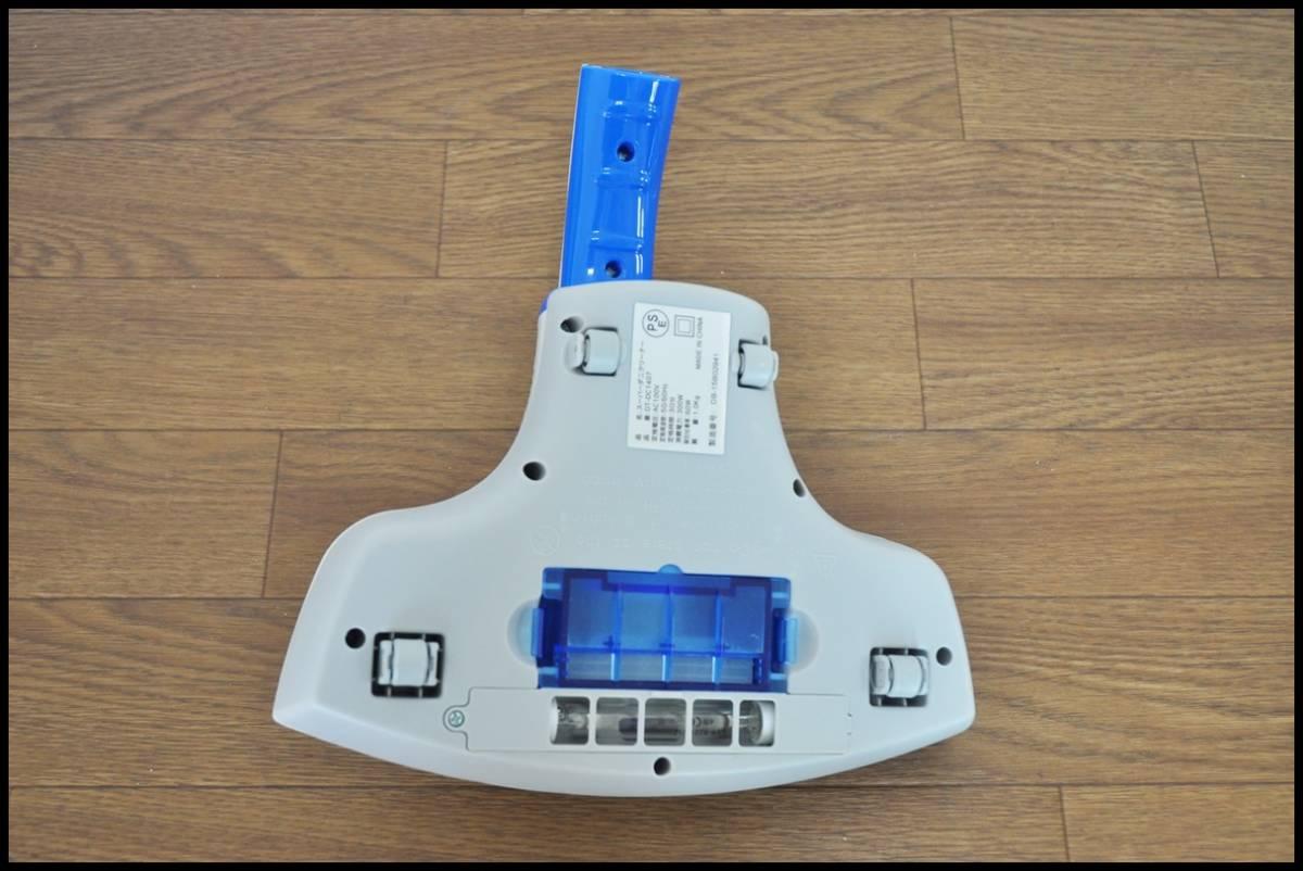 スーパーダニクリーナー DT-DC1407ふとん専用ダニ掃除機UV紫外線ランプ除菌 美品・動作確認済み_画像3