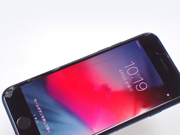 【画面割れ】Apple SoftBank iPhone 7 32GB ブラック MNCE2J/A 制限○(JDA50-6)