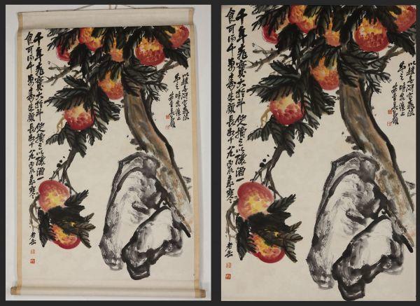 【掛け軸】「 石榴図 呉昌碩 」中国 清代書画家 篆刻家 肉筆保證 唐物唐本