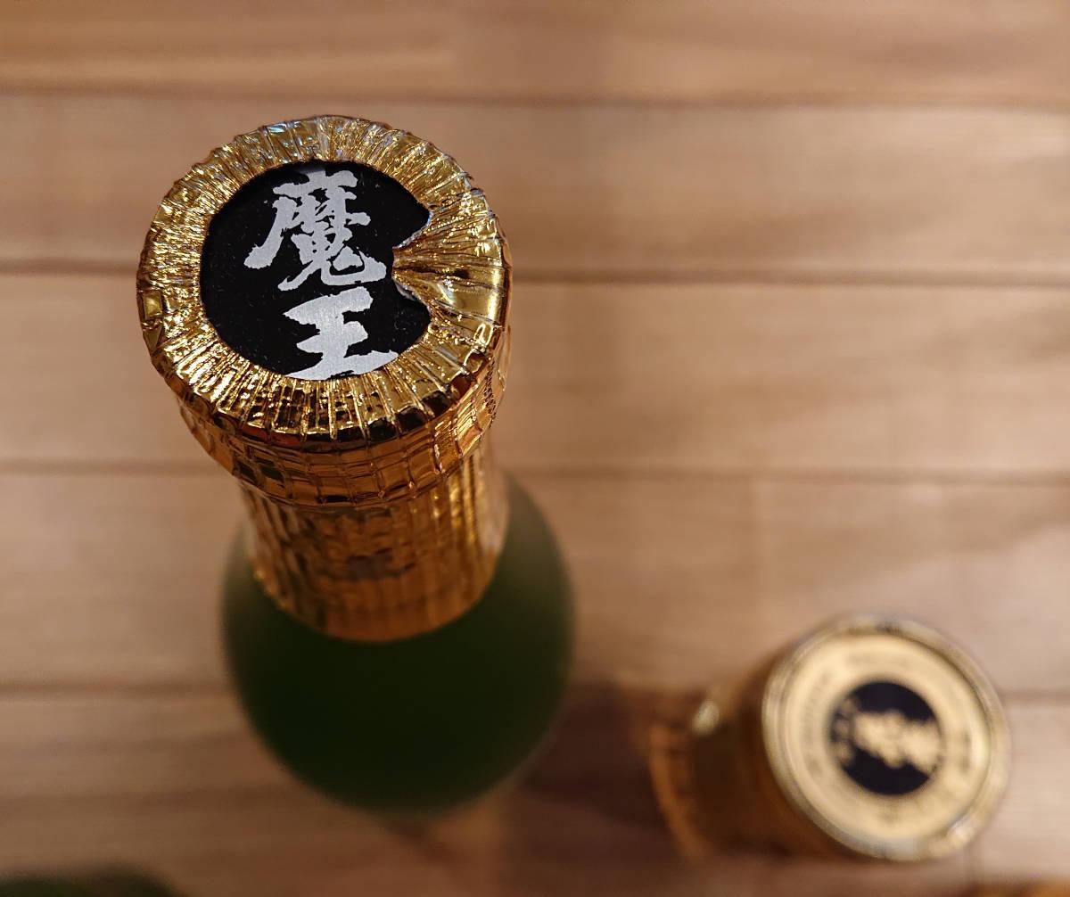 芋焼酎「魔王」720mlと北雪、花春2種のセット_画像2