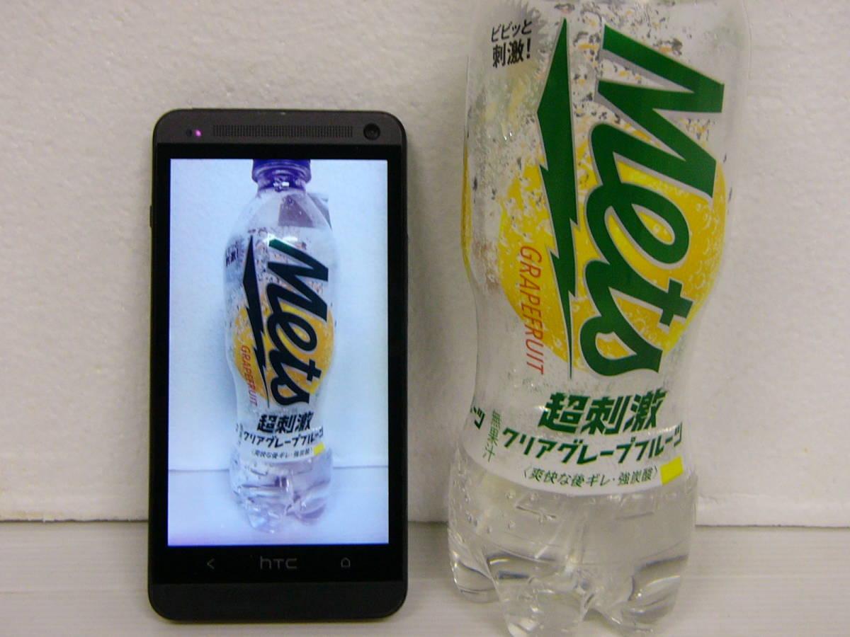 美品 au HTC J One HTL22 ブラック 初期化済 判定○_画像5