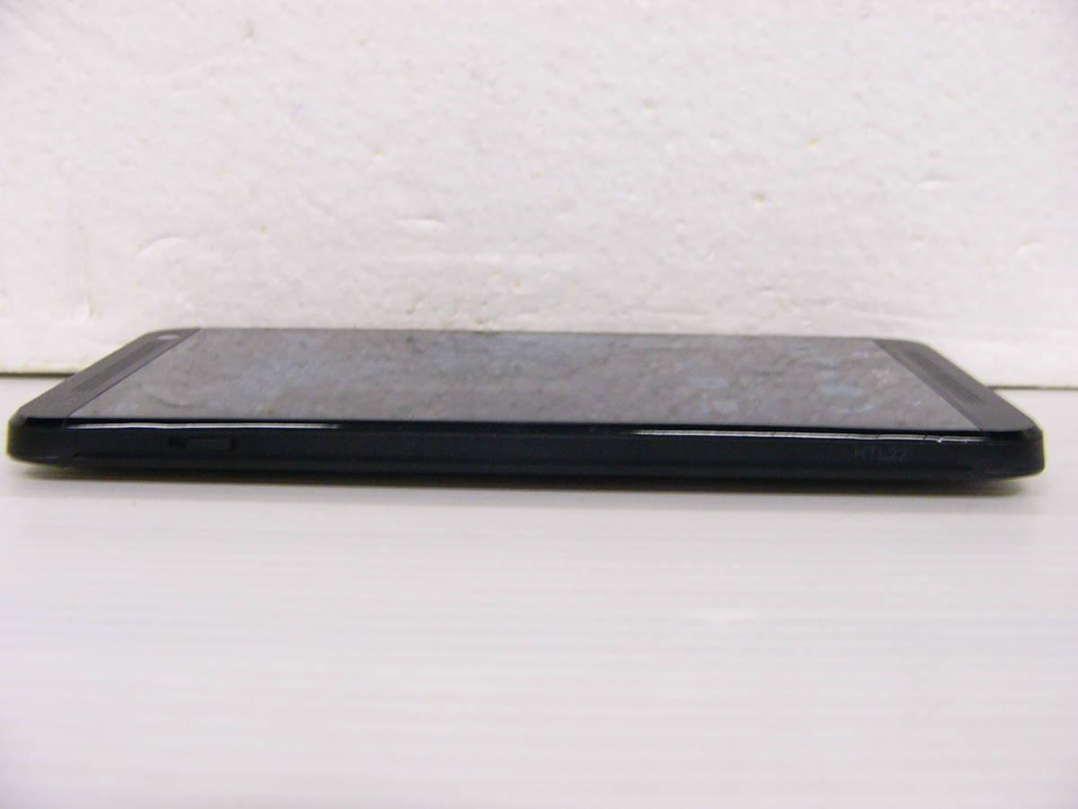美品 au HTC J One HTL22 ブラック 初期化済 判定○_画像6