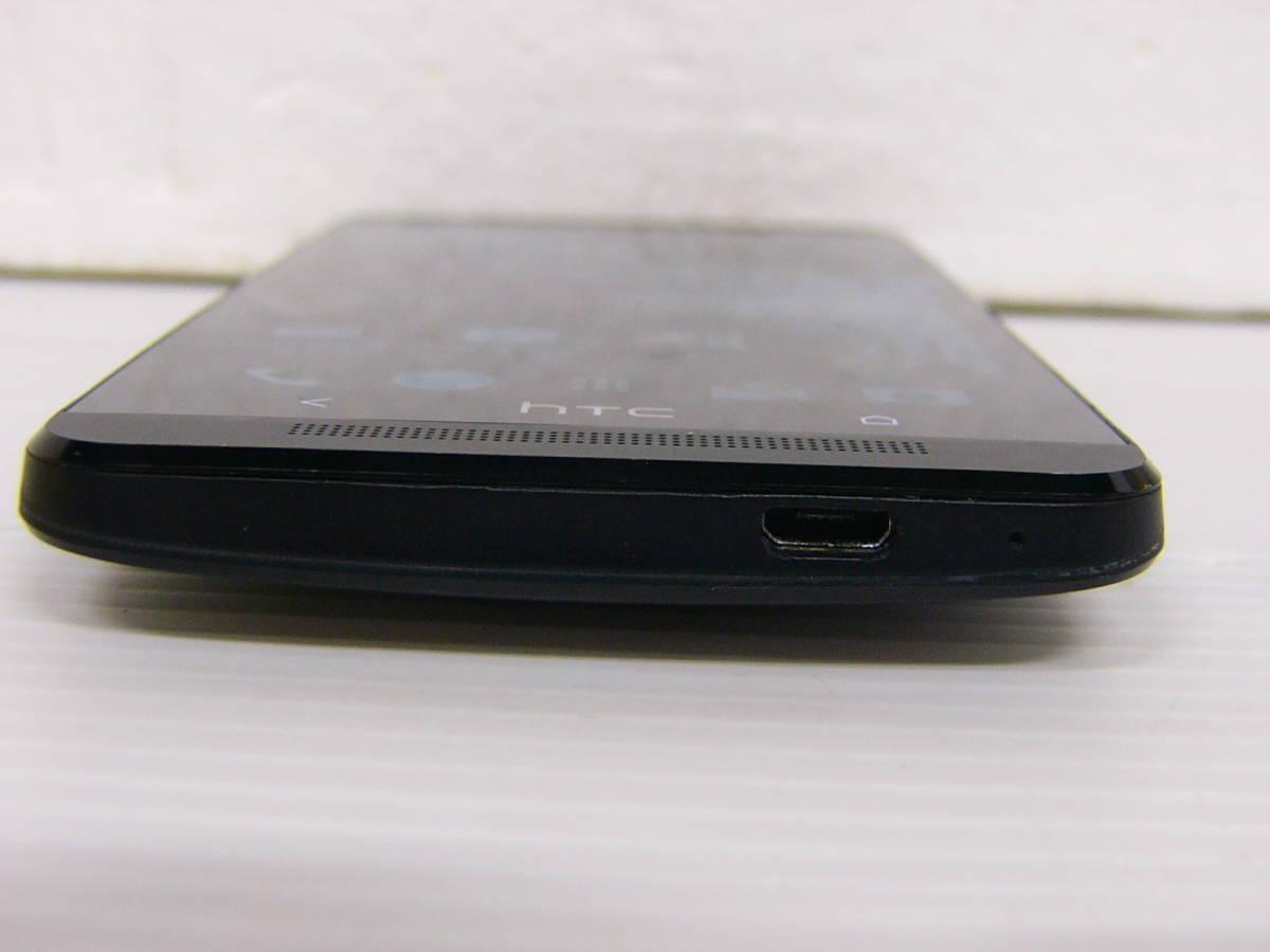 美品 au HTC J One HTL22 ブラック 初期化済 判定○_画像9
