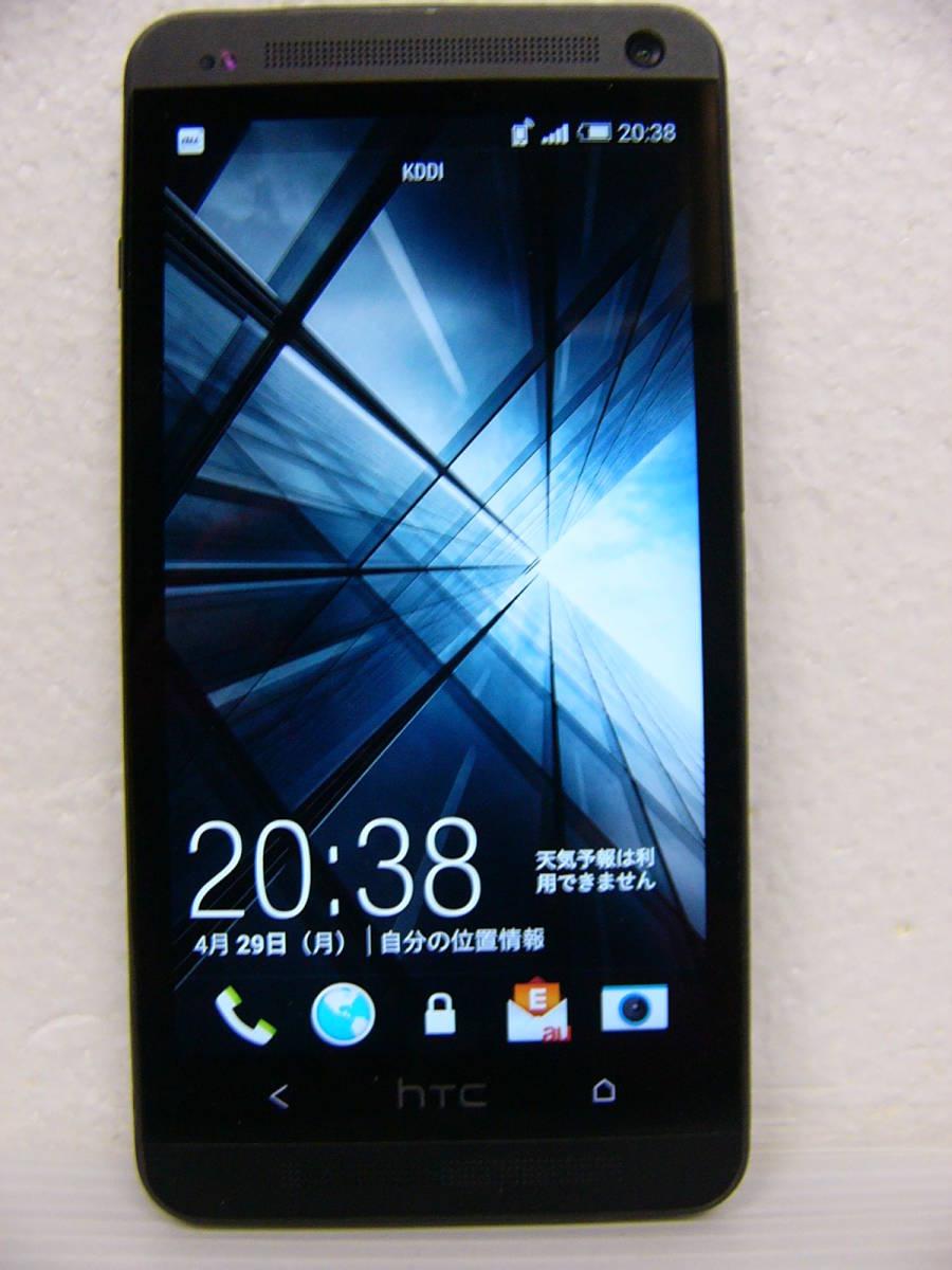 美品 au HTC J One HTL22 ブラック 初期化済 判定○