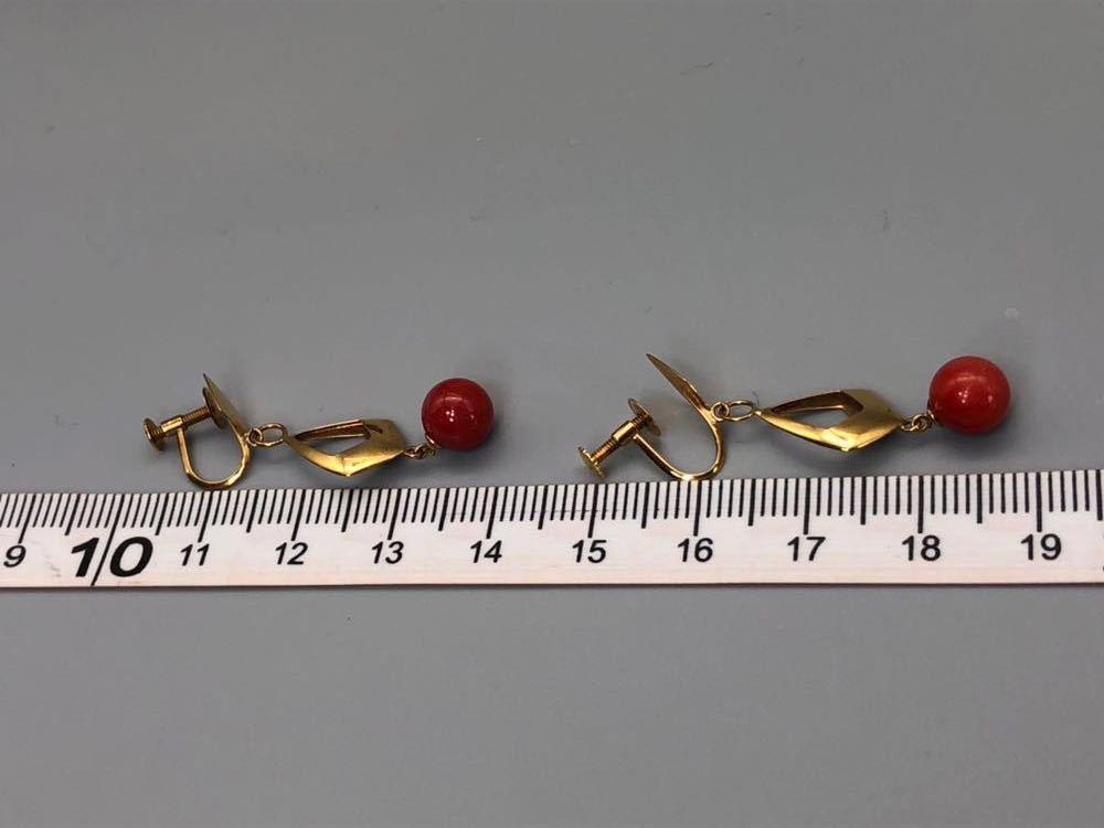 1000円~ 珊瑚 血赤 サンゴイヤリング 18K 約11mm玉 2.9g さんご_画像3