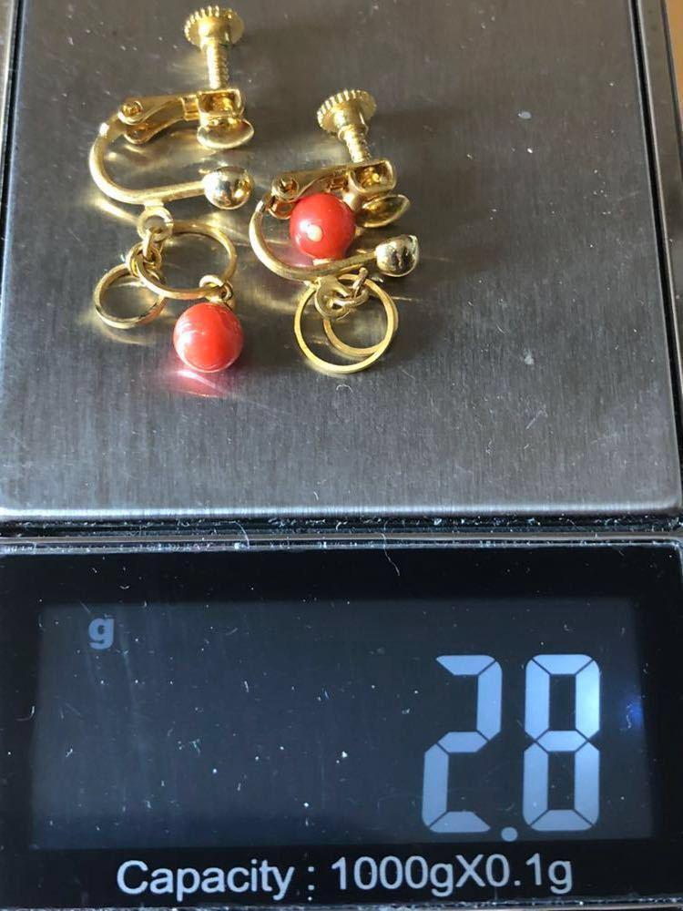 500円~ 珊瑚 血赤 サンゴ イヤリング 2.8g さんご_画像5