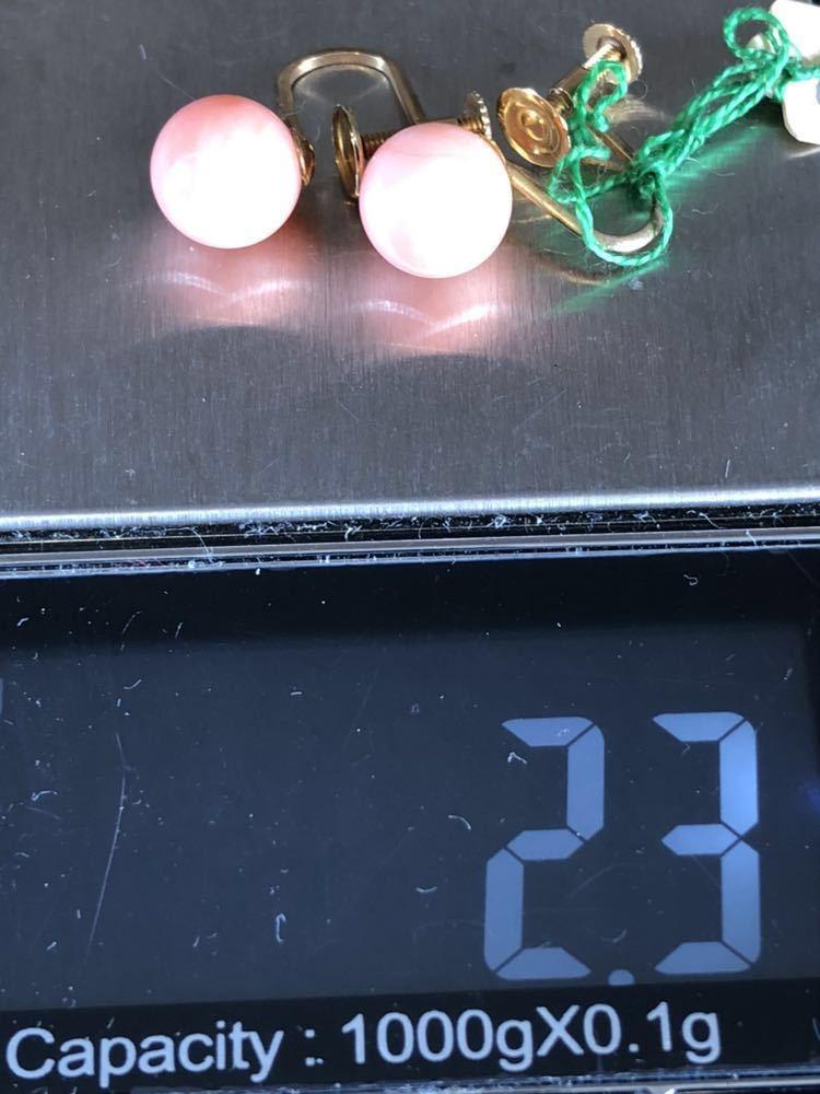 1000円~ 珊瑚 コーラル サンゴ イヤリング18K 2.3g_画像4