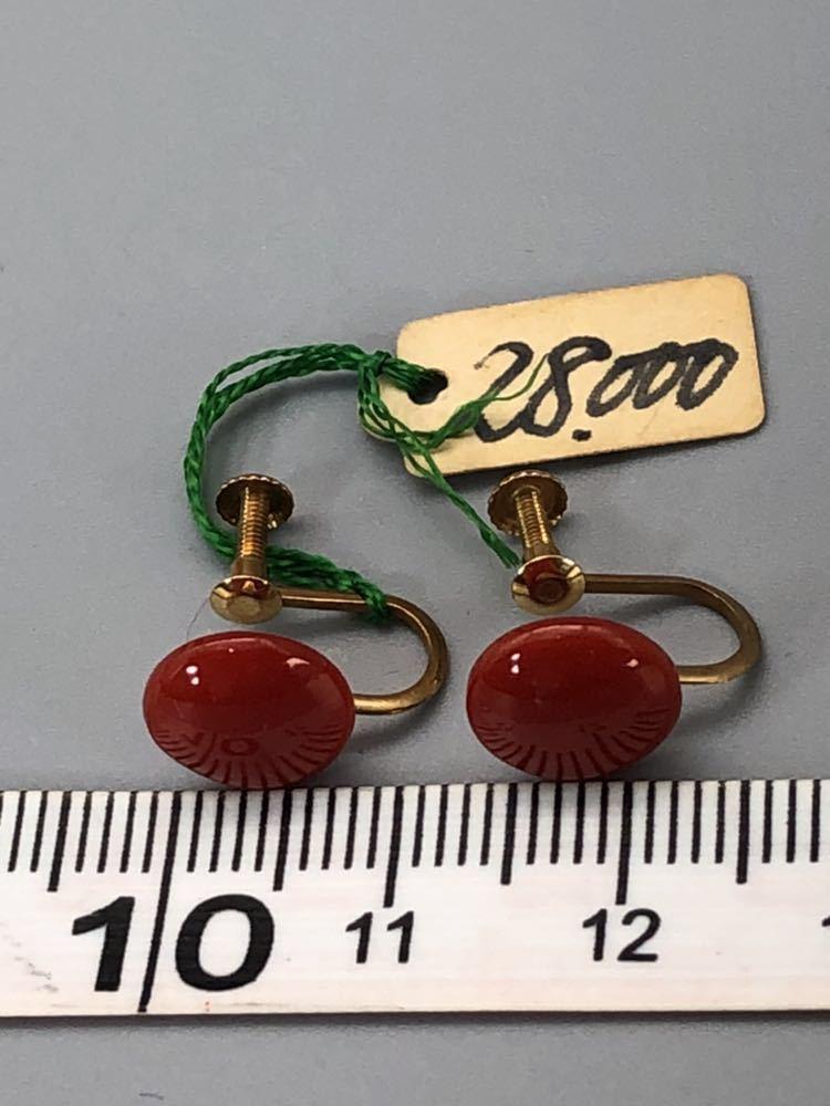 1000円~ 珊瑚 血赤 サンゴ イヤリング18K 約9mm玉 1.6g_画像5