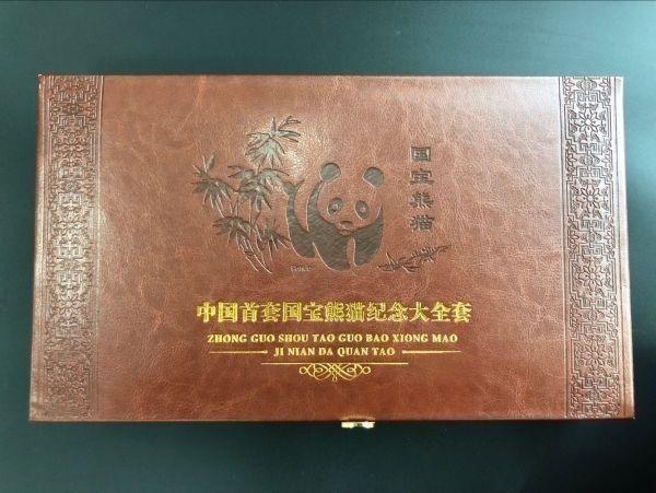 中国のパンダ記念貨幣 金貨 記念 中国人民銀行発行 貴重品 38枚セット ケース入り コイ