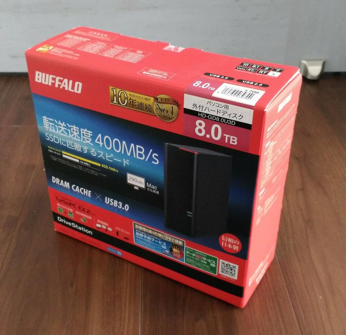 新品! 未開封! BUFFALO HD-GD8.0U3D USB3.0用 外付けHDD 8TBハードディスク ドライブステーション DRAMキャッシュ搭載 冷却ファン搭載 ☆