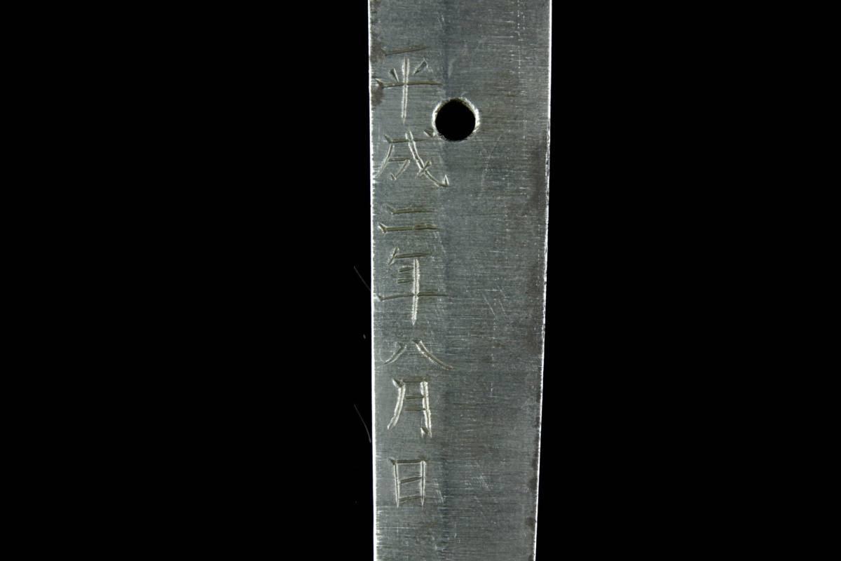◆櫟◆4 一貫斎源友宏作 刀 73.9cm 平成二年八月 裏年期 拵え付 刀剣武具骨董 [B316]PRV/3ET/_画像4