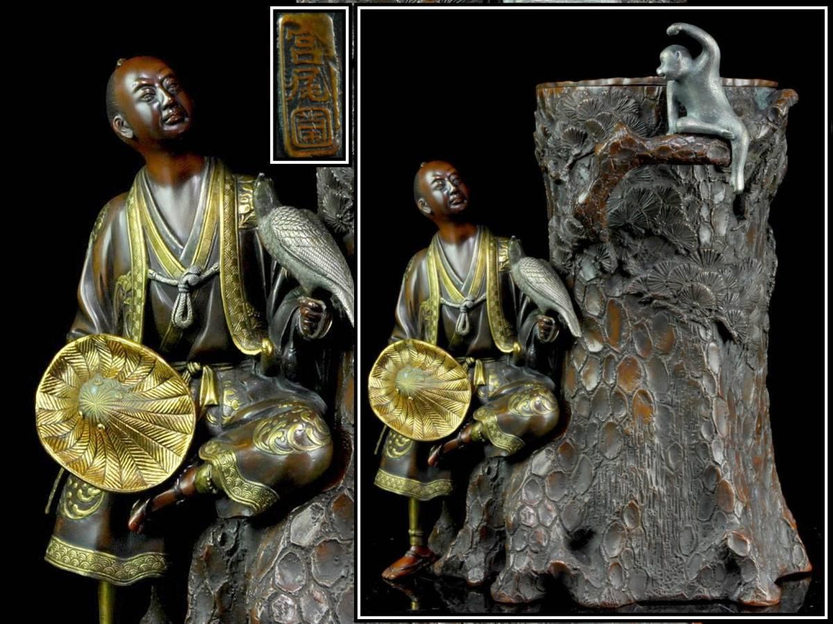 ◆櫟◆5 明治金工 宮尾栄助 銅製 賢人雉猿彫刻花入 32.5cm 10kg 金象嵌 箱付 細密彫 唐物骨董 [B438]OVg/3TNN/
