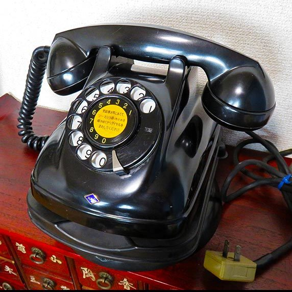 4 number C also electro- type black telephone telephone