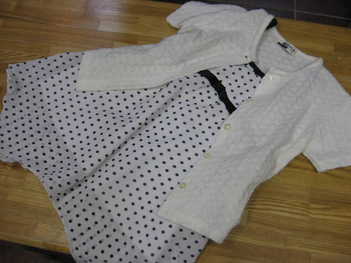★110cm女の子服まとめ売り キュートデザイン ワンピースセット 夏服セット 全8点 ★送料込_画像2