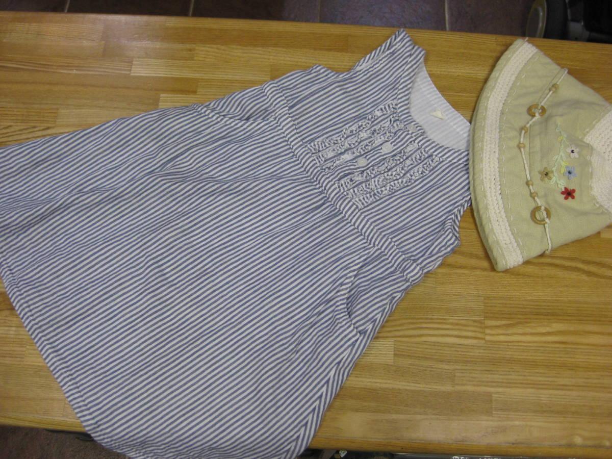 ★110cm女の子服まとめ売り キュートデザイン ワンピースセット 夏服セット 全8点 ★送料込_画像3