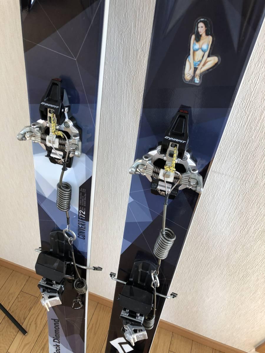 ブラックダイヤモンド コンバート ディナフィット TLT ゲッコ シール BC 山スキー_画像3