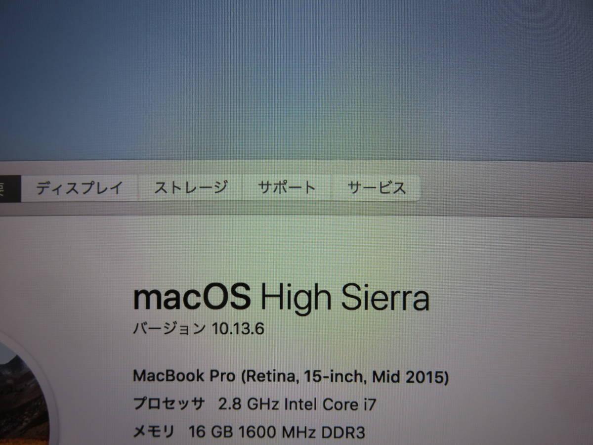MacBook Retina A1398 ◆ Mid 2015◆ 高速Core i7 / 16GB / PCI-e 512GB ◆ 最新 macOS 10.13.6 ◆Adobe, Office付◆中古美品◆15.4型_画像3