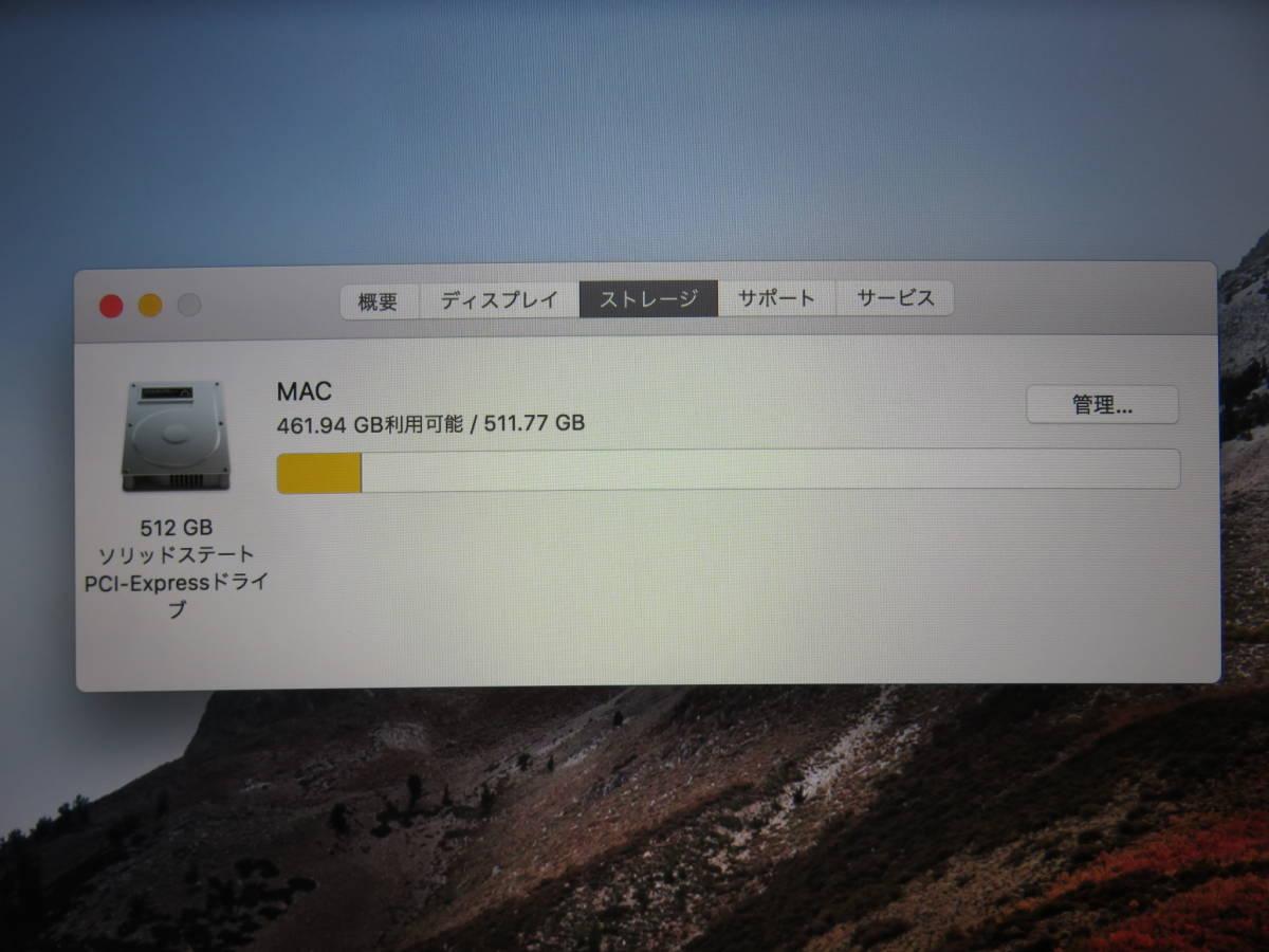 MacBook Retina A1398 ◆ Mid 2015◆ 高速Core i7 / 16GB / PCI-e 512GB ◆ 最新 macOS 10.13.6 ◆Adobe, Office付◆中古美品◆15.4型_画像4