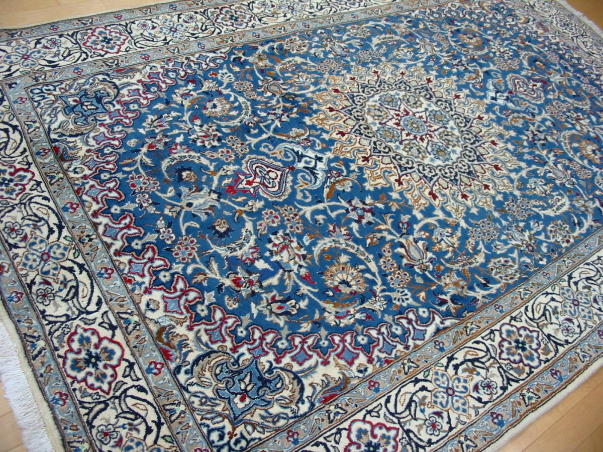 1¥ペルシャ絨毯 手織り 美術品 304x193 草木染  ナイン産 A6