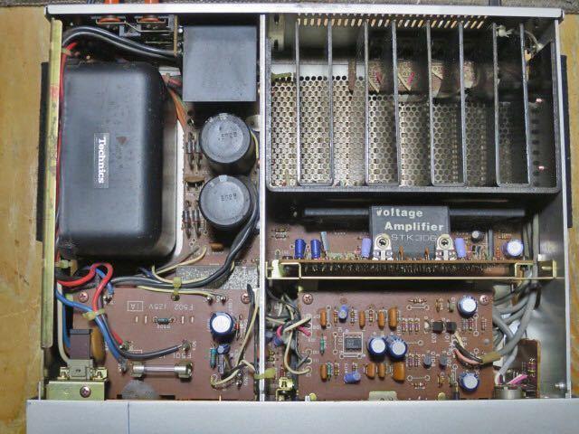 Technics 初代コンサイスコンポ プリメインアンプ SU-C03 動作品 テクニクス 高音質 Panasonic_画像6