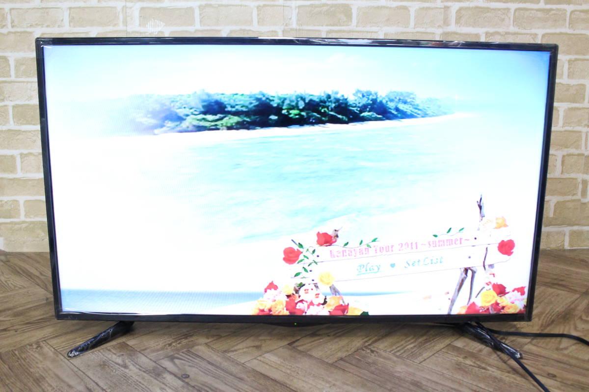 Wis/ウィズ FHD&HD液晶テレビ フルハイビジョン 美品ですが訳あり (W-3740)_画像2