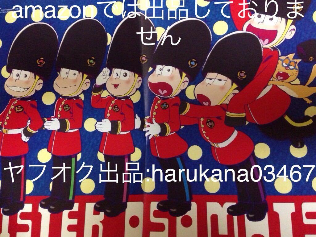 2016年 付録  A3 ピンナップポスター  K RETURN OF KINGS  伏見猿比古 八田美咲/おそ松さん  カラ松 一松 チョロ松 十四松 トド松 _画像2