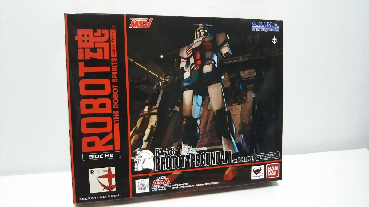 ROBOT魂 RX-78-1 プロトタイプガンダム ver.A.N.I.M.E. 新品