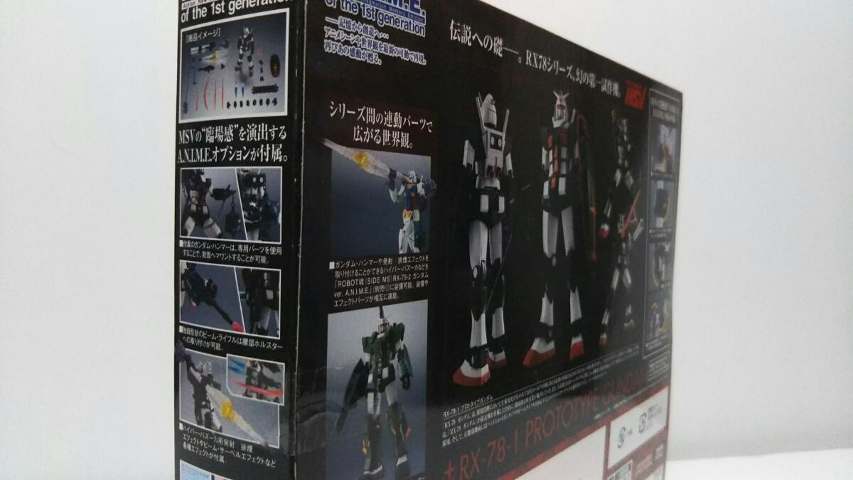 ROBOT魂 RX-78-1 プロトタイプガンダム ver.A.N.I.M.E. 新品_画像3