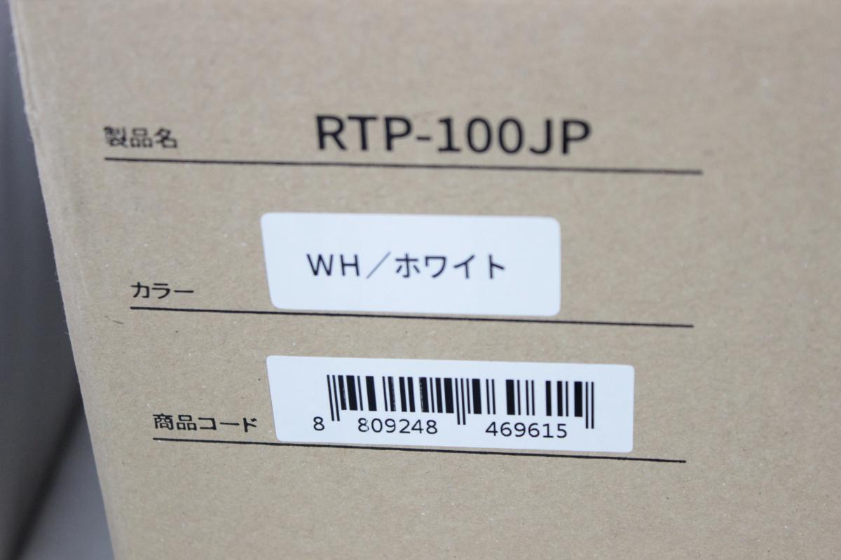 ◎ふとんクリーナー レイコップ RTP-100JP WH ジャパネット限定モデル 未使用 87EOO _画像2