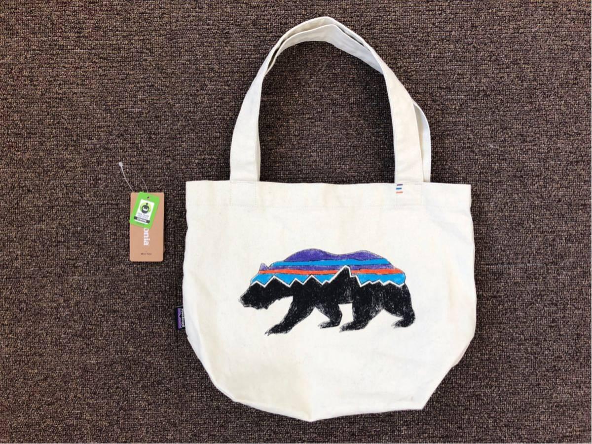 patagonia パタゴニア Fitz Roy Bear Mini Tote Bag フィッロイベア ミニトートバッグ オーガニックコットン クマ 購入後、数回使用のみ。